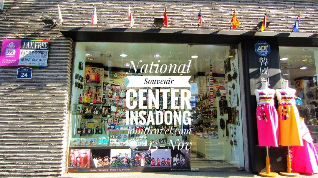 National Souvenir Center