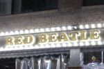 Red Beatle Vinyl Bar & Cafe