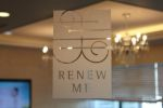 Renewme Skin Clinic
