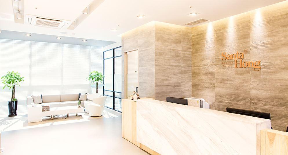 SantaHong Dermatology Clinic
