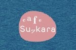 Sukkara