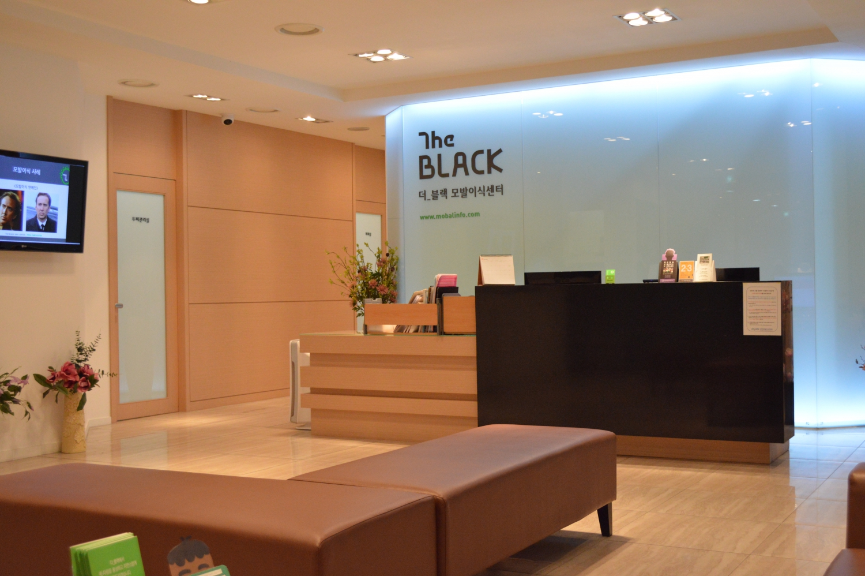 The Black Hair Clinic