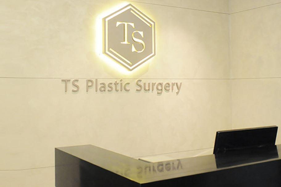 TS Plastic Surgery