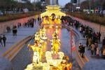 Cheonggye Stream Traditional Lantern Exhibition