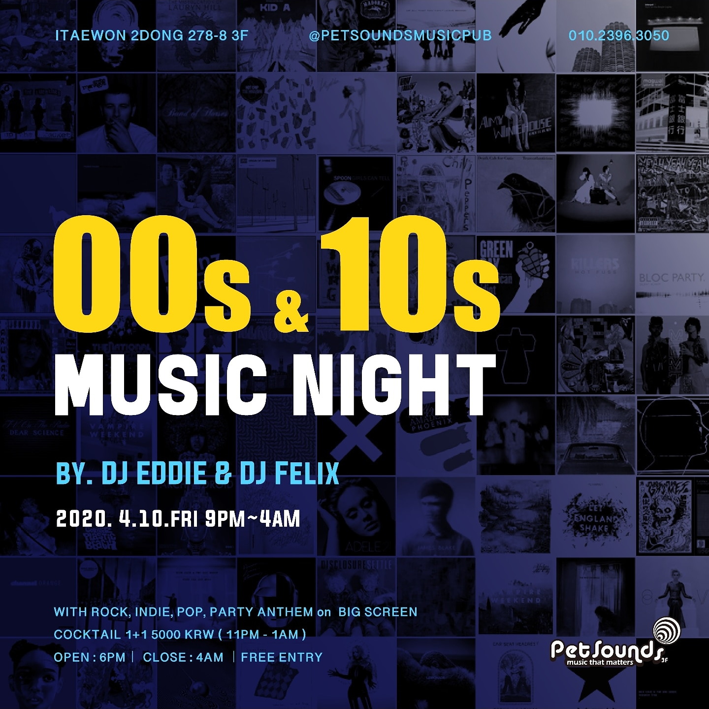 00's and 10's Night @ Pet sounds