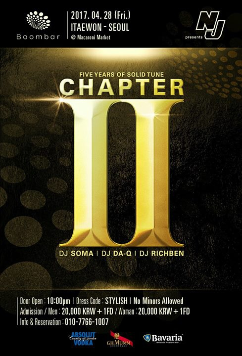 04 / 28 (FRI) 'Chapter Ⅱ' at BoomBar