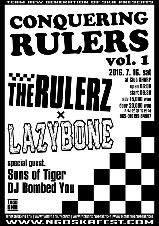 07/16 saturday Conquering Rulers vol.1 at Club Sharp