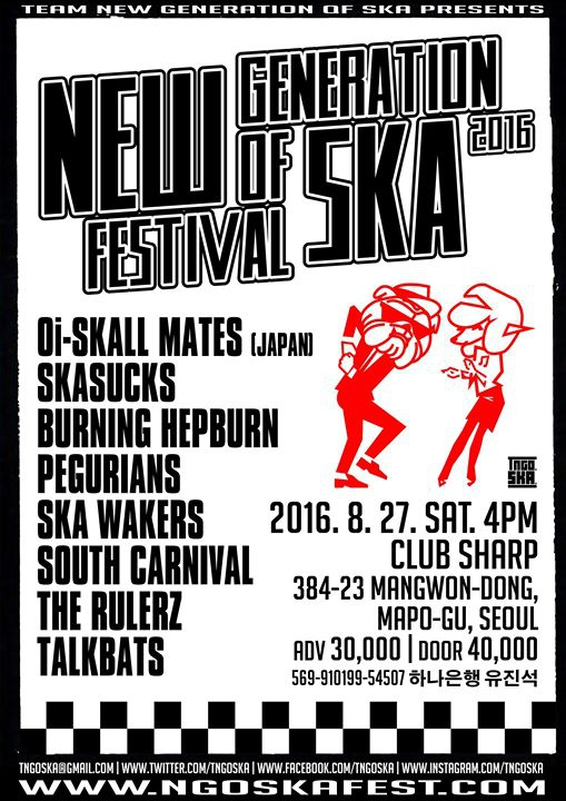 2016 08 27 Sat New Generation of SKA Festival 2016 @Club SHARP