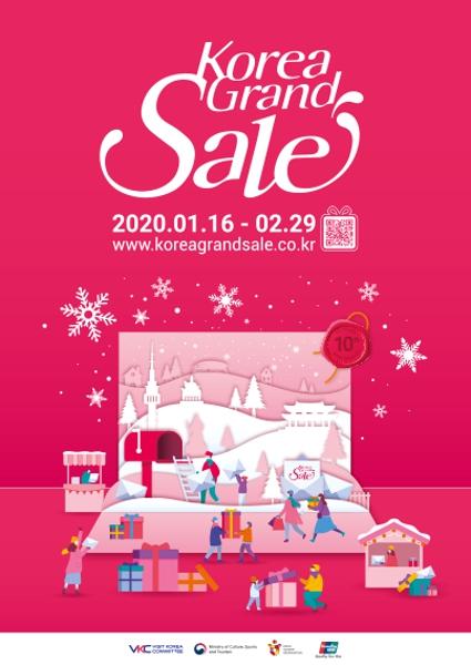 Korea Grand Sale 2020