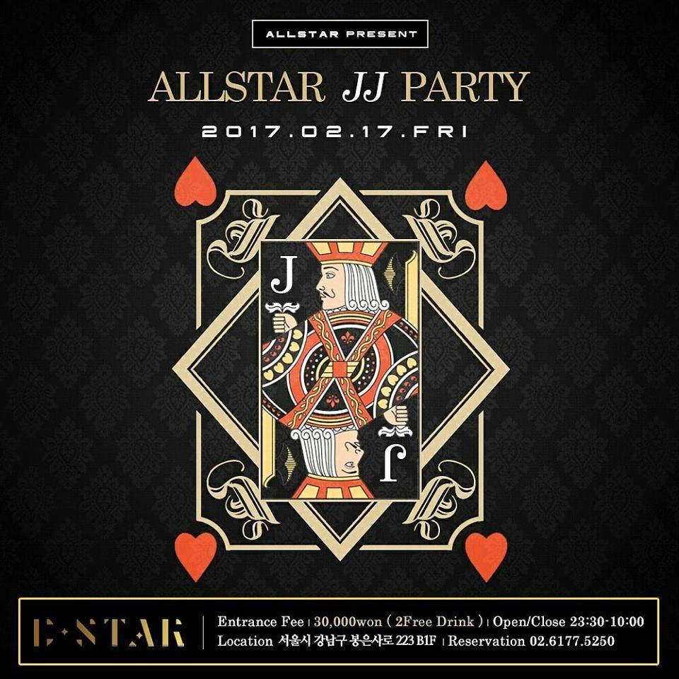 AllStar Party