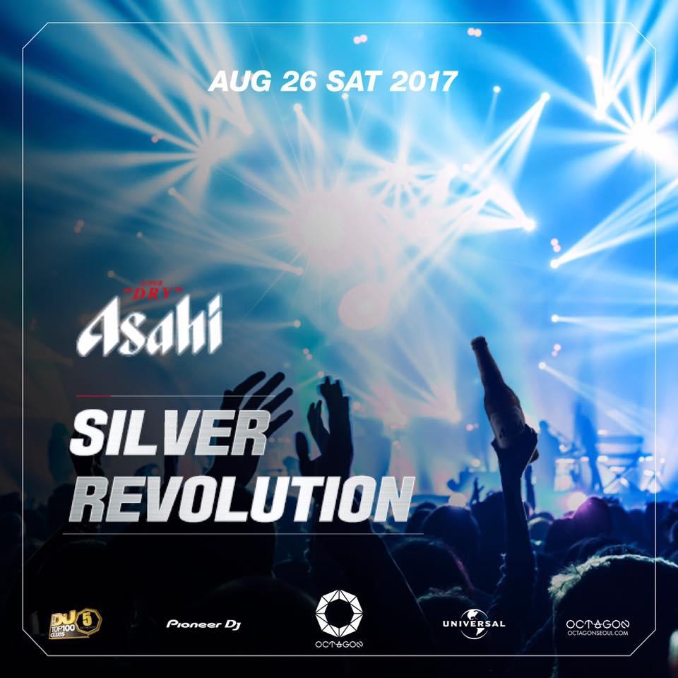 ASAHI SILVER REVOLUTION