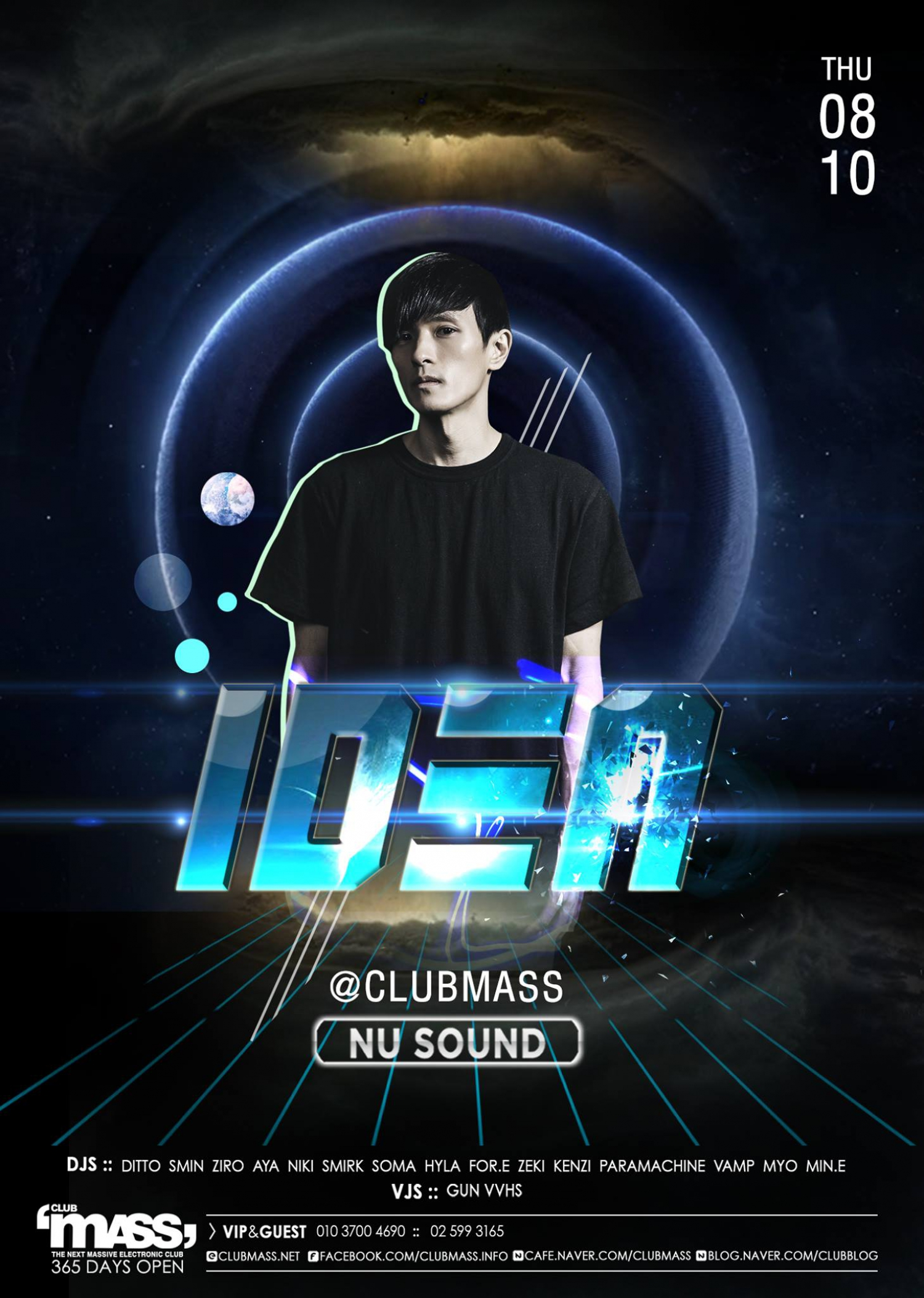 NU SOUND PARTY GUEST DJ IDEN