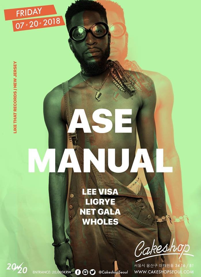 Ase Manual (Like That Records/New Jersey) at Cakeshop