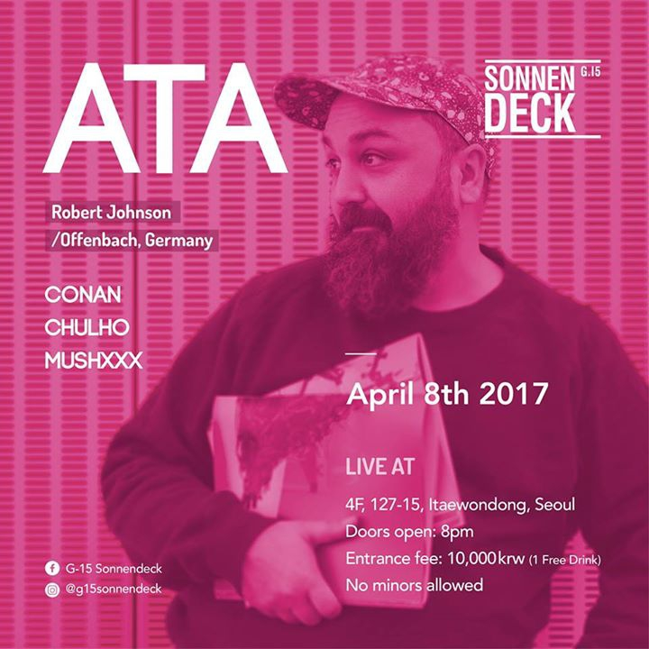 ATA - Frankfurt's House Kingpin Live @G-15 Sonnendeck