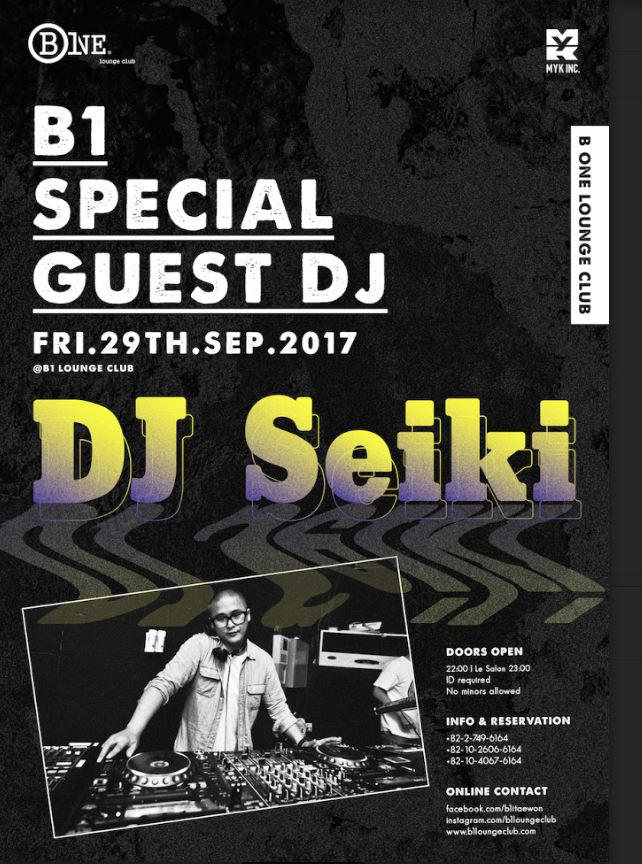 B1 Special Guest DJ - DJ Seiki