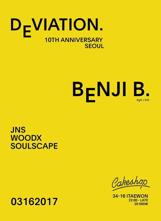 Benji B presents Deviation 10th anniversary at Cakeshop