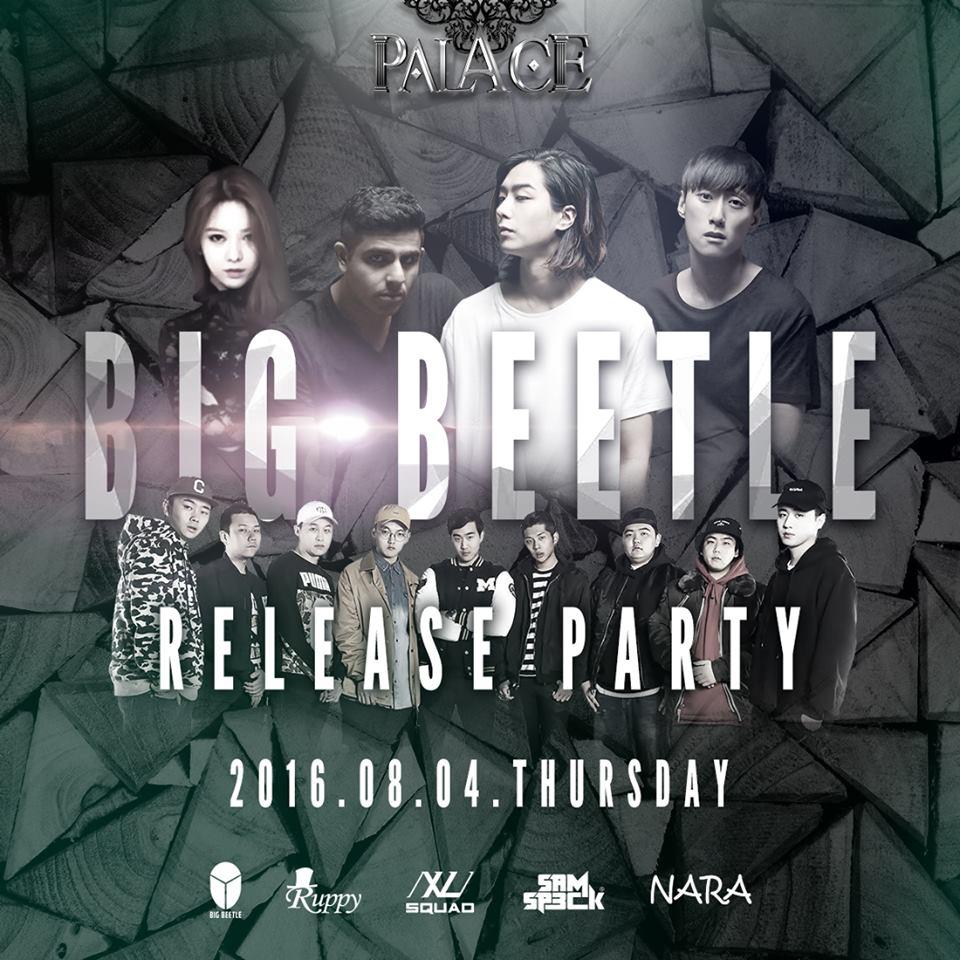 BIG BEETLE Release