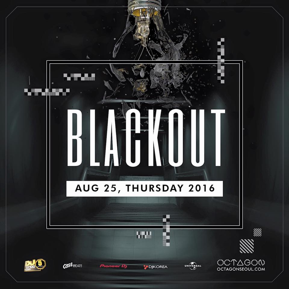 Black Out at Club Octagon