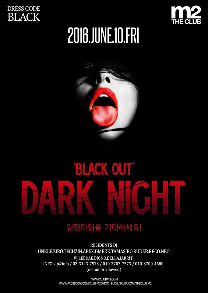 BLACK OUT DARK NIGHT PARTY