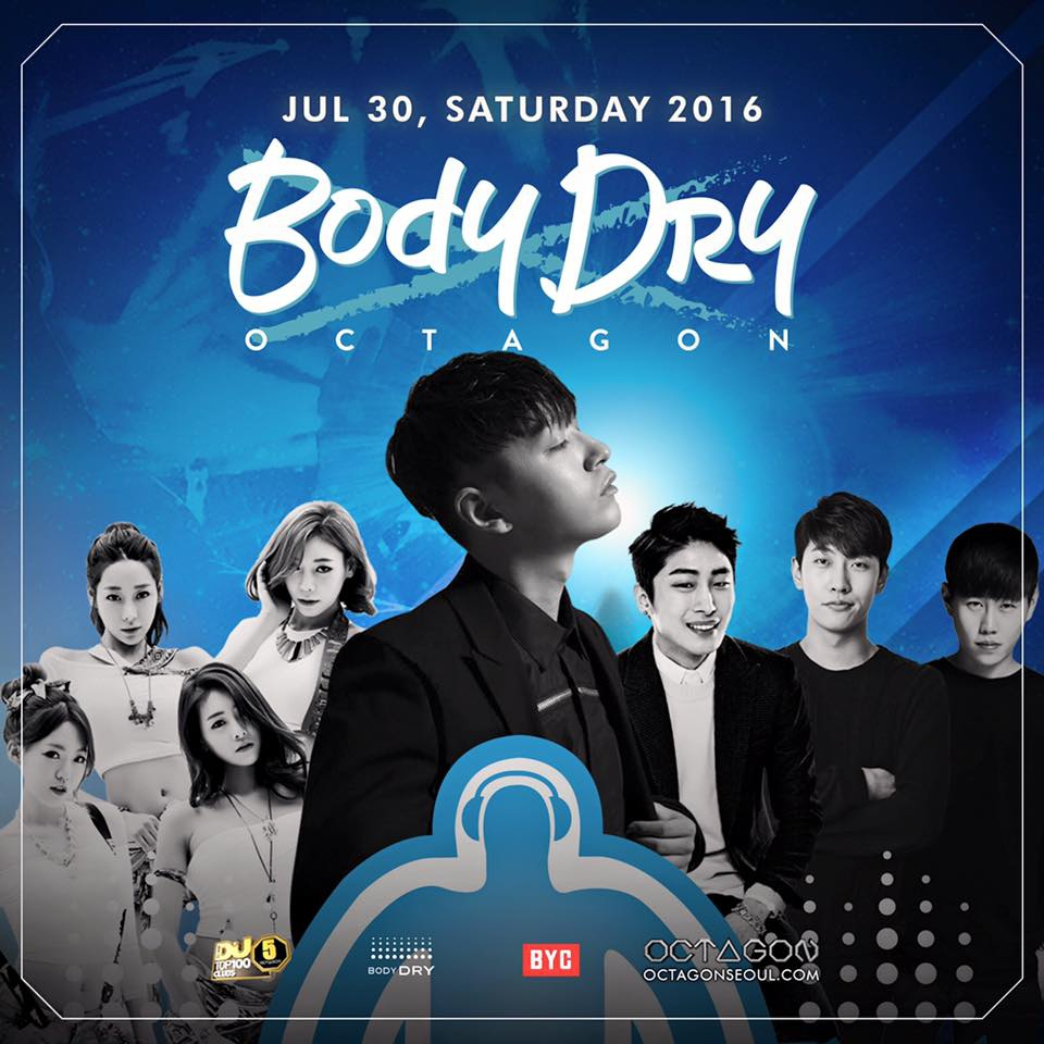 'BodyDRY x Octagon