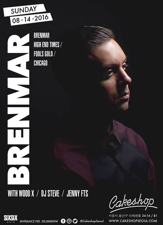 Brenmar ( High End Times/ Fools Gold/ Chicago) at Cakeshop