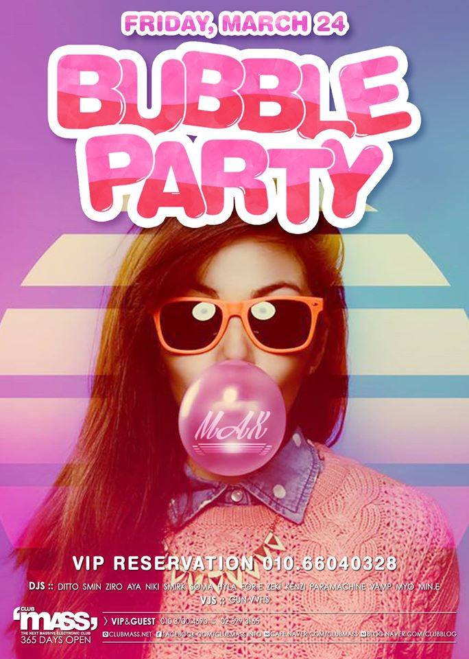 Bubble Party at Club Mass