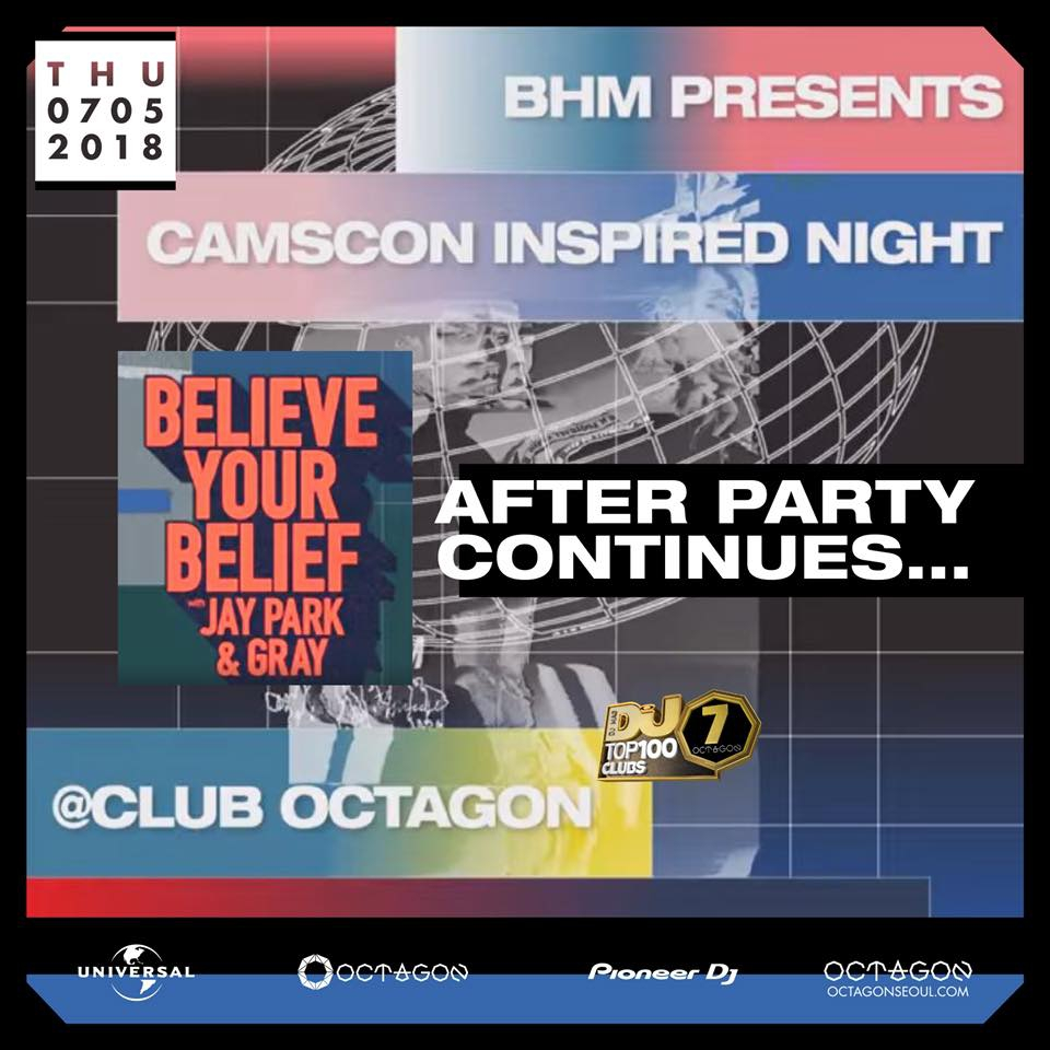 CAMSCON INSPIRED NIGHT AFTER PARTY