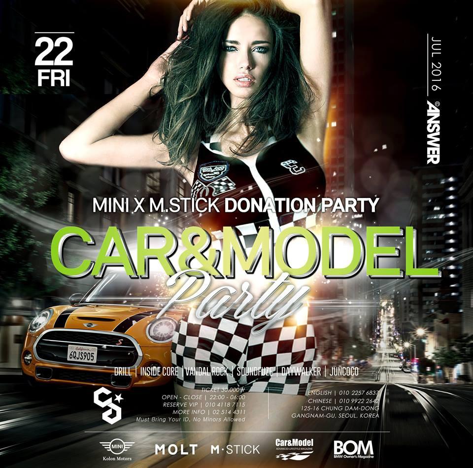 CAR & MODEL PARTY