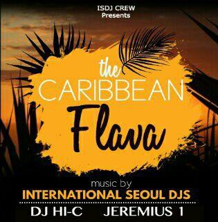 Caribbean Flava Vol. 2 @ Coco Cup Reggae Lounge