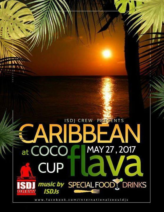 Carribean Flava @Coco Cup Lounge