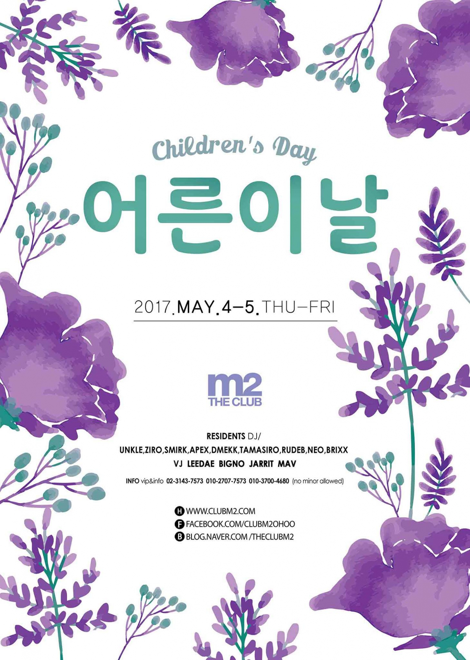 Children's Day Party at Club m2