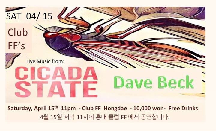 Cicada State and Dave Beck at FF's 4/15