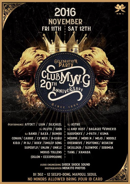 Club MWG 20th Anniversary Event
