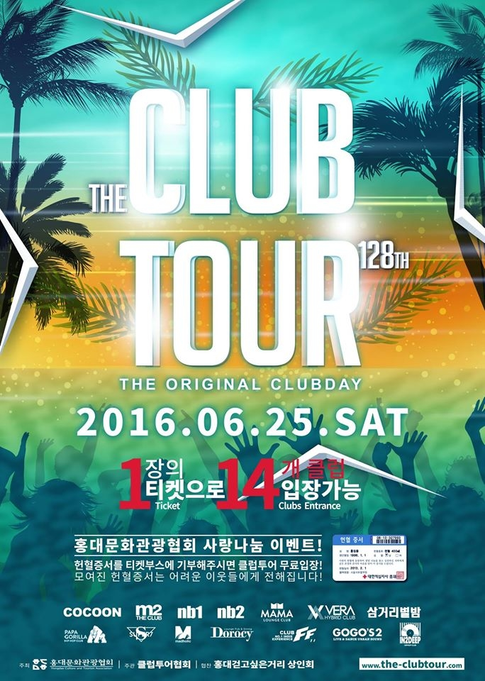 CLUB TOUR PARTY at Club M2
