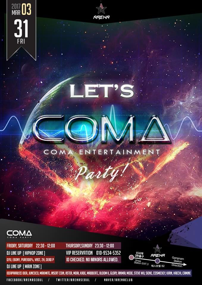 COMA PARTY
