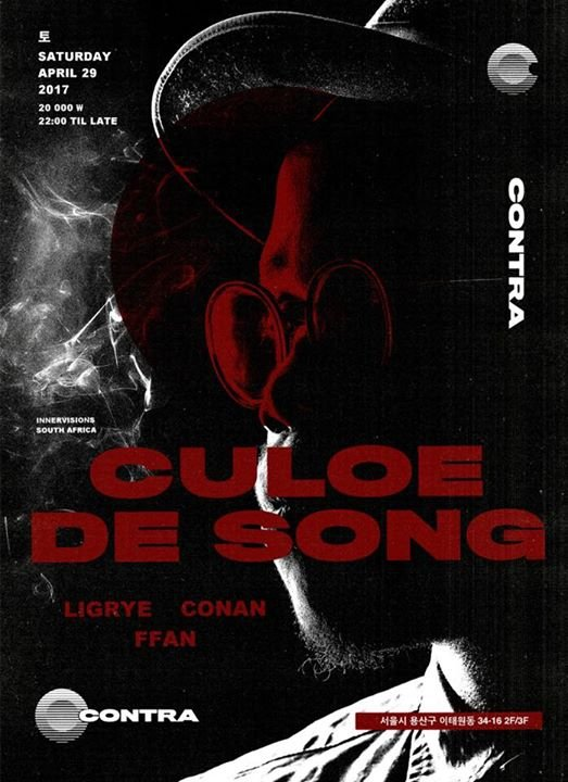 Culoe de Song (Innervisions/South Africa) at Contra