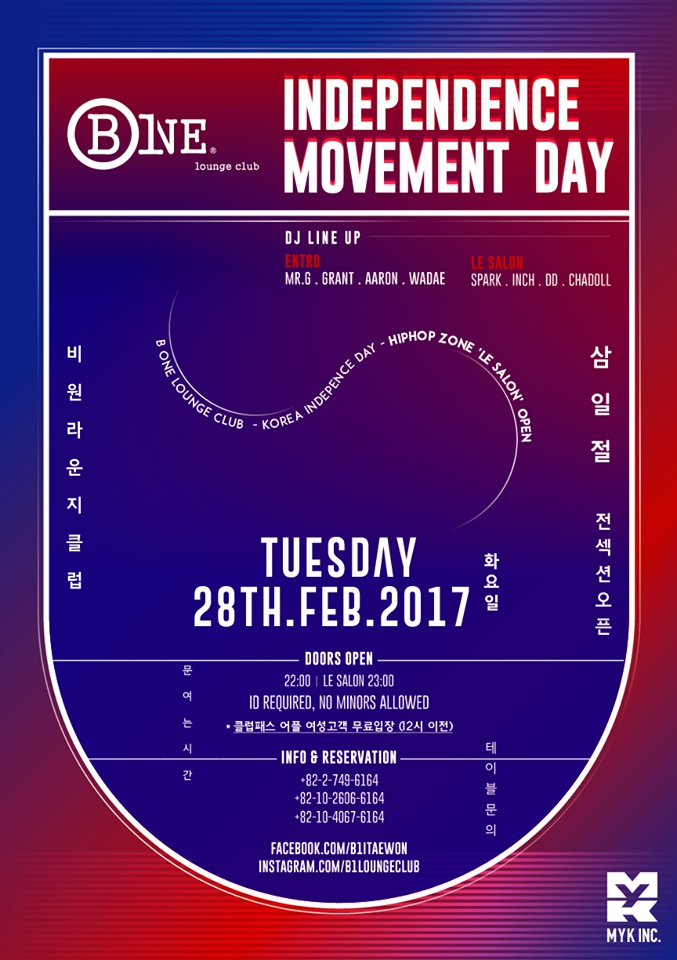 D-1 Independence Movement Day @ B One