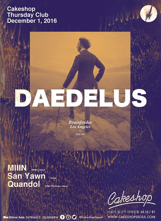 Daedelus (Brainfeeder/LA) live set at Cakeshop