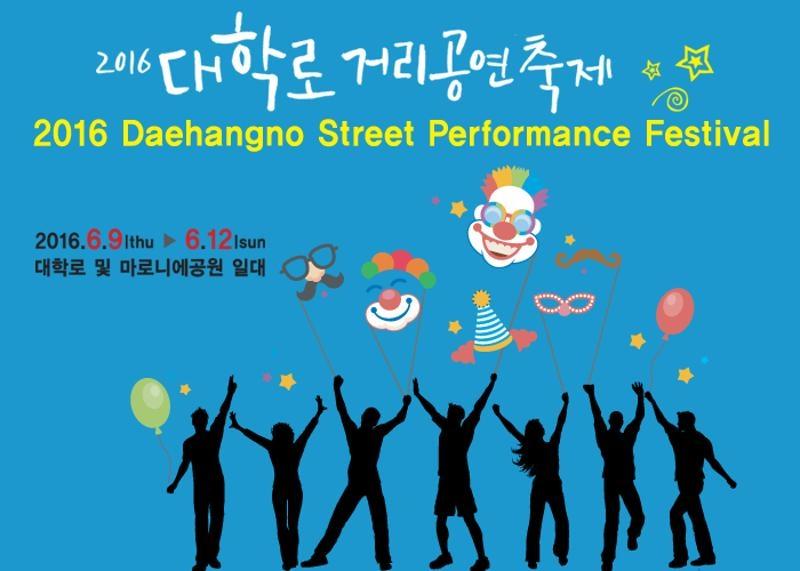 Daehangno Street Performance Festival 2016