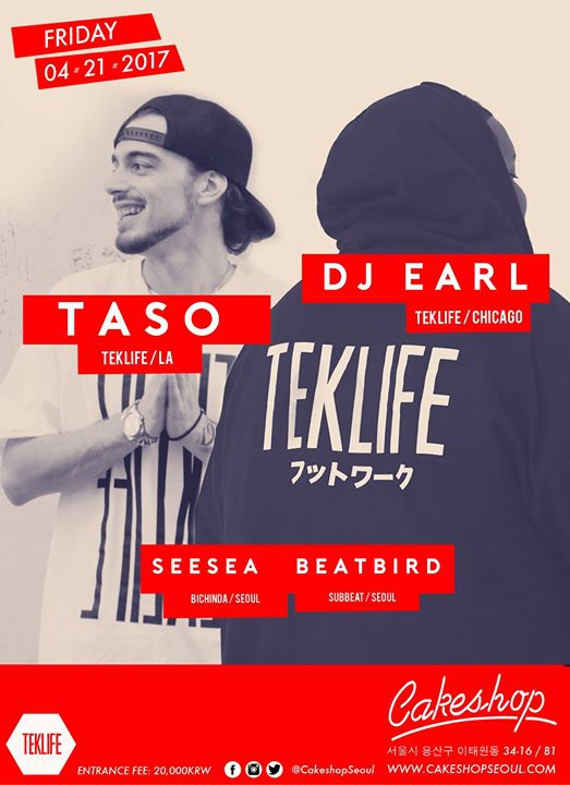 DJ Earl & Taso (Teklife/USA) at Cakeshop