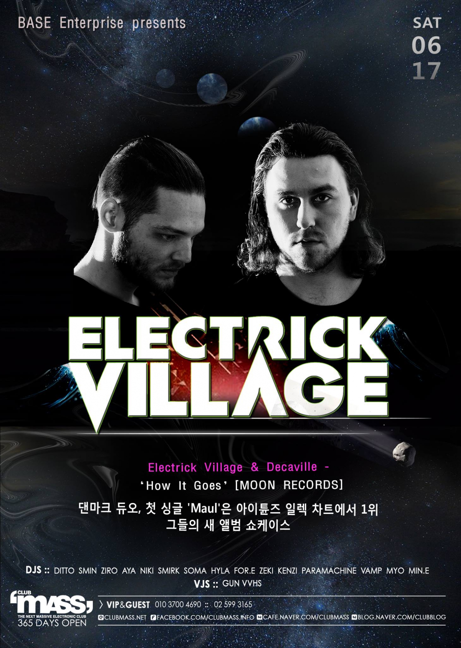DJ ELECTRICK VILLAGE