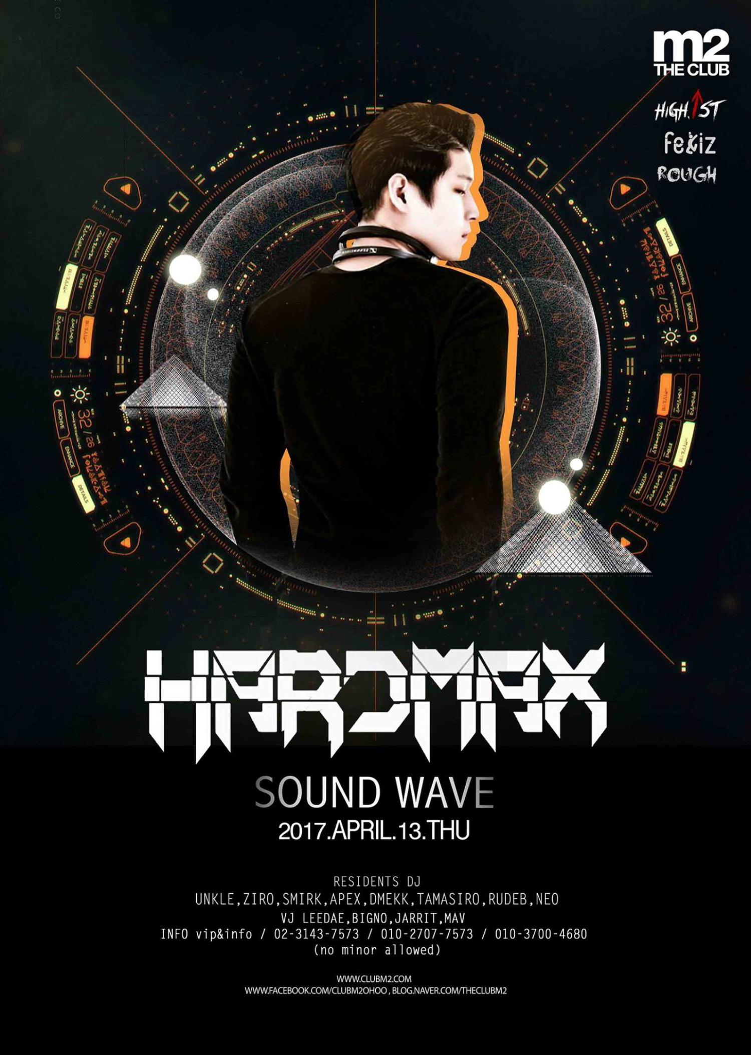 DJ HARDMAX