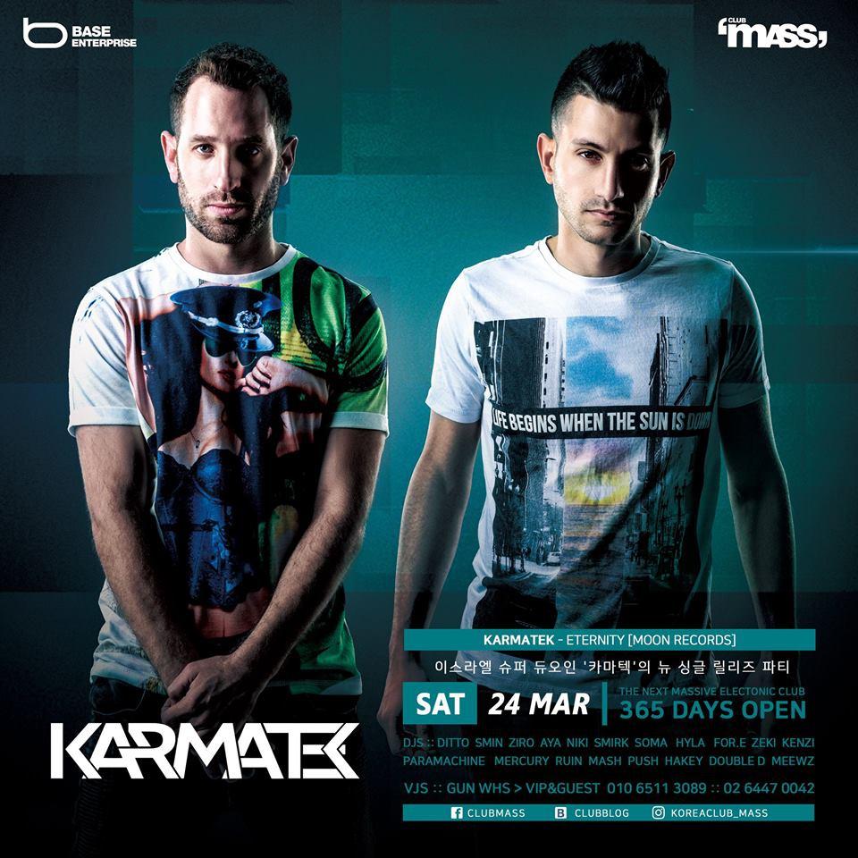 DJ KARMATEK