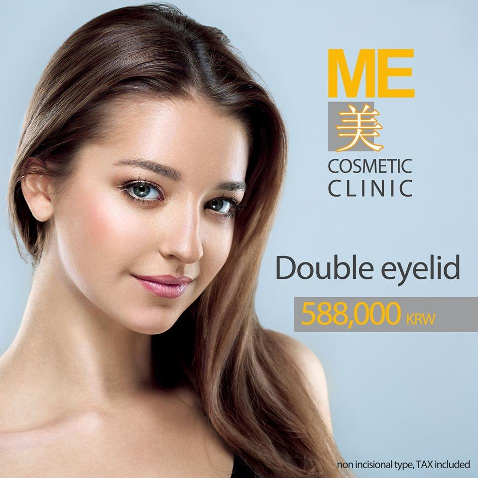 Double eyelid surgery Promotion