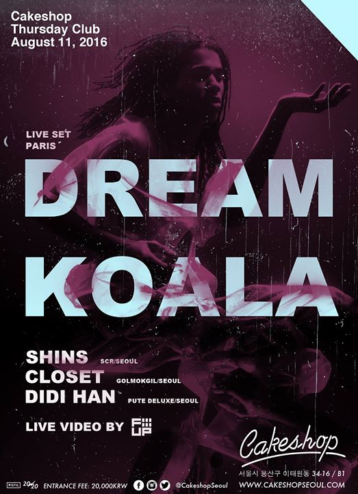 Dream Koala (Paris) Live at Cakeshop