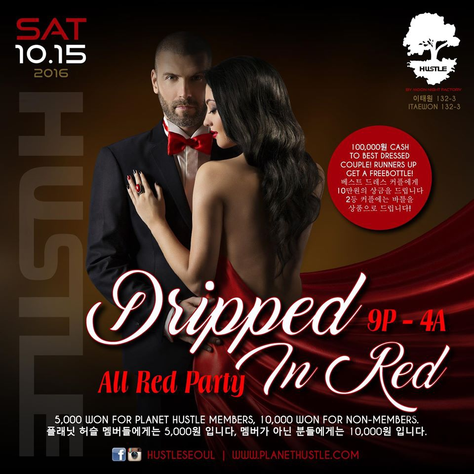 Dripped In Red: All Red Party!