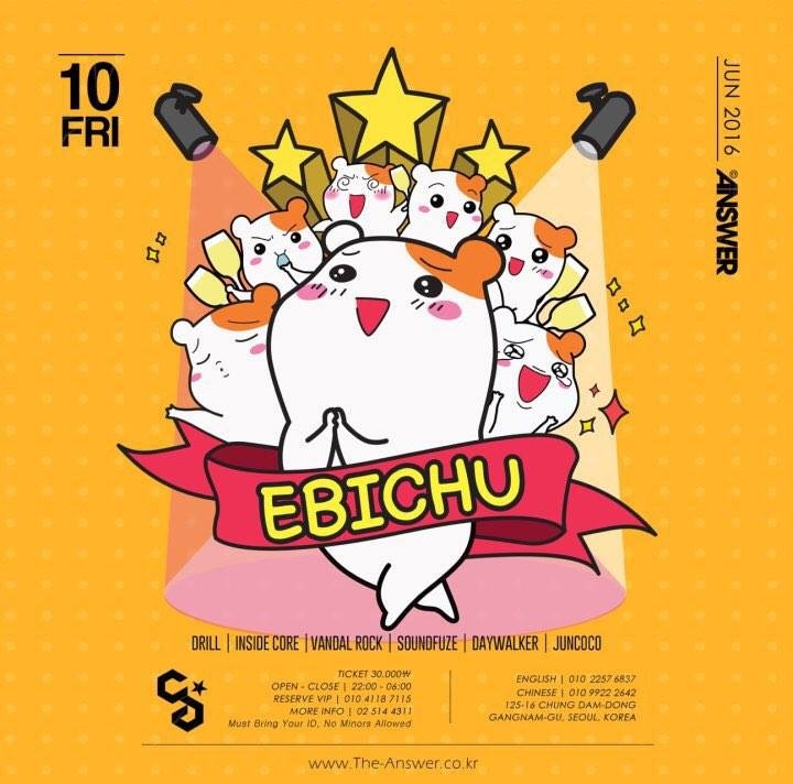 Ebichu Launching Party at Club Answer