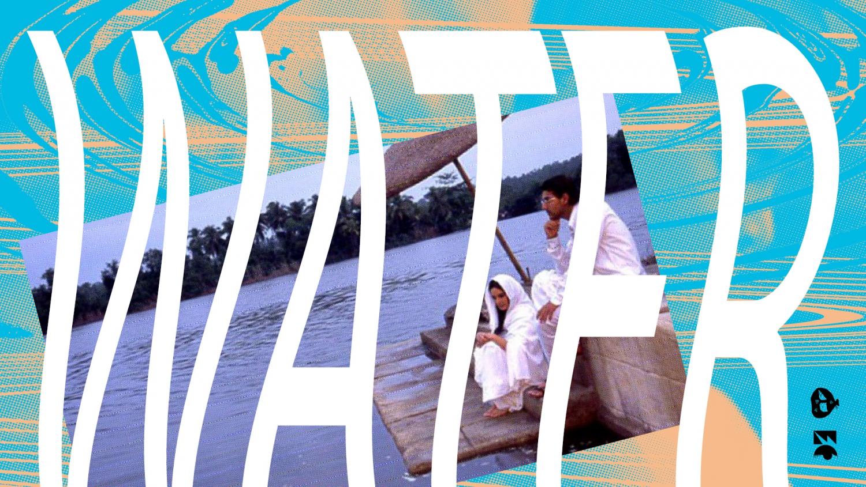 Electric Cinema Vol. 14 Deepa Mehta