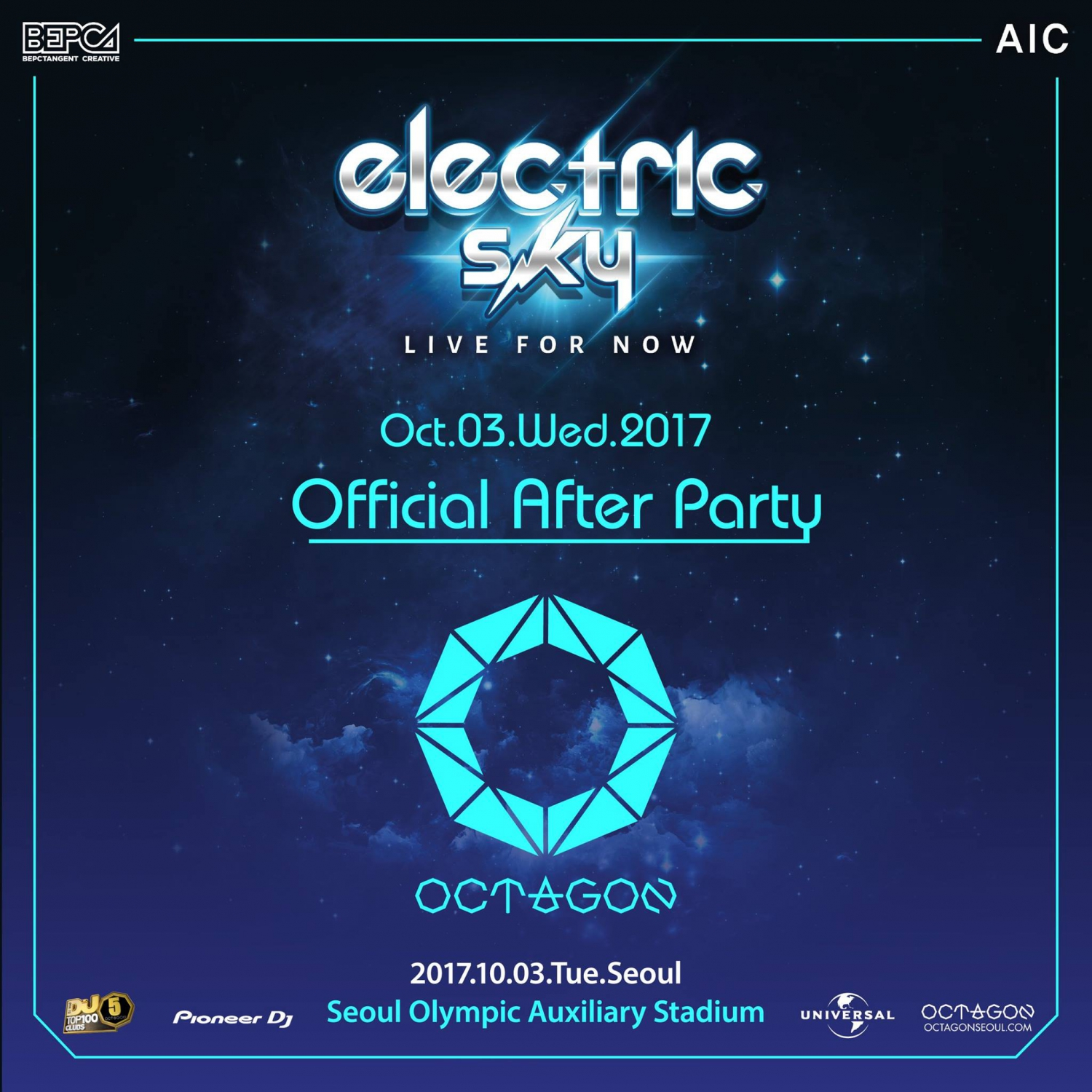 ELECTRIC SKY FESTIVAL AFTER-PARTY