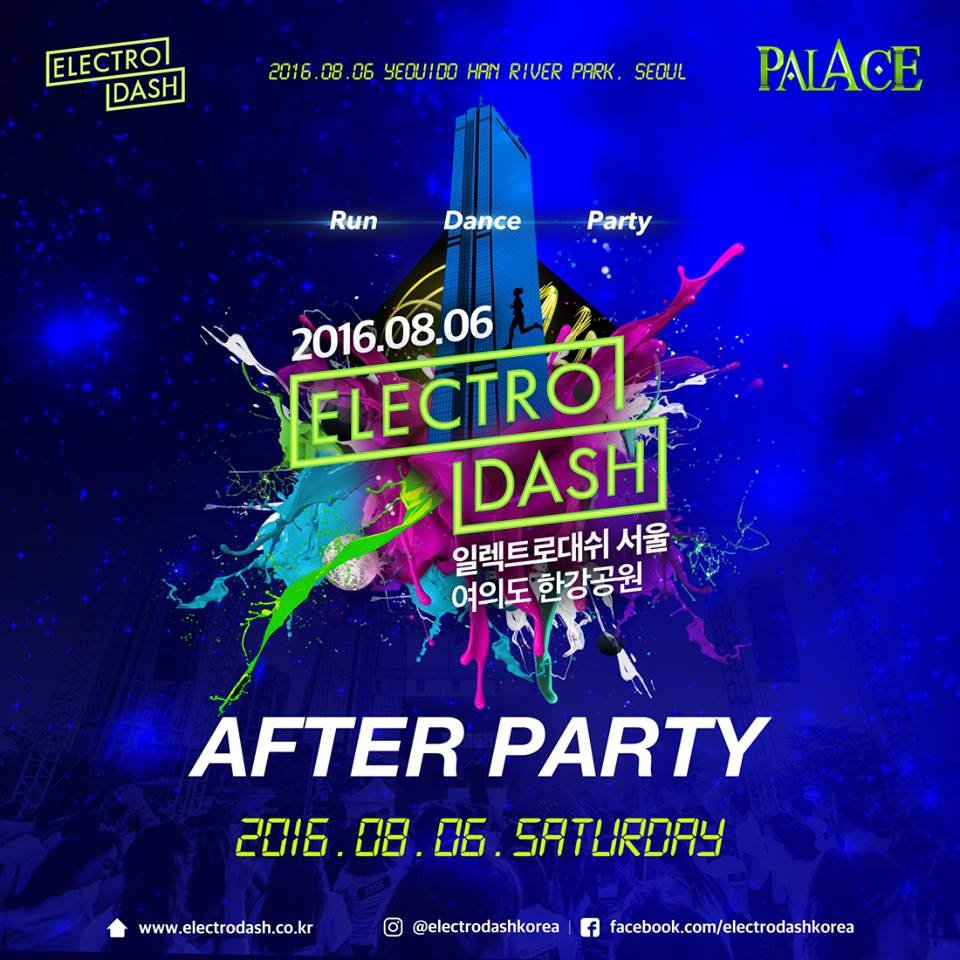 Electrodash After Party